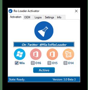 Ativador do Windows 7 até 10 + Office 2013 até 2019 + Office